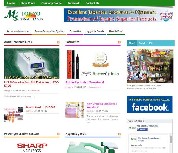 japanese_products_web_image